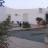 Establecimiento Mojacar Playa